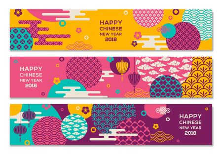 Horizontal Banners Set with Chinese geometric ornate shapes