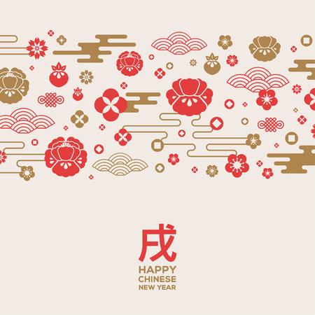 Chinees Nieuwjaars wenskaart met patronen Stock Illustratie