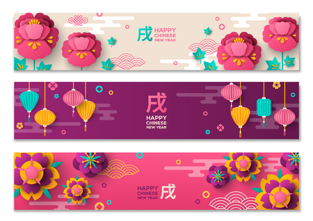 Horizontal Banners Set with Chinese New Year Elements 免版税图像 - 90414146