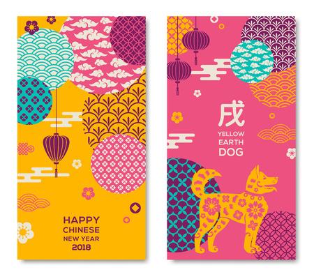 Chinees Nieuwjaar Banners Set met patronen in moderne stijl