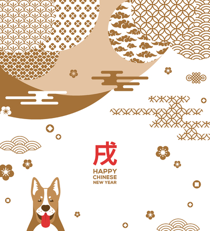 Grußkarte des Chinesischen Neujahrsfests 2018 mit Goldgeometrischen aufwändigen Formen und -hund. Chinesische Hieroglyphen-Übersetzung: Sternzeichen-Hund. Asiatische Geometriemuster in Kreisen