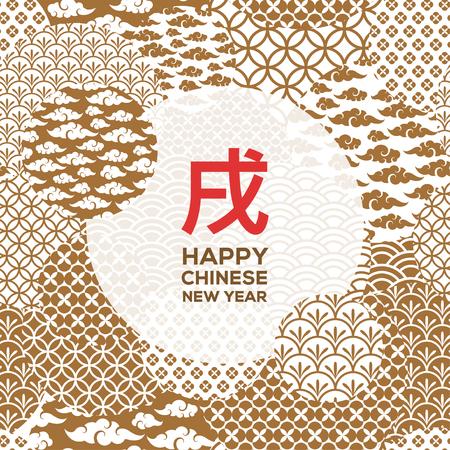 Carte de nouvel an chinois avec des formes ornées géométriques or