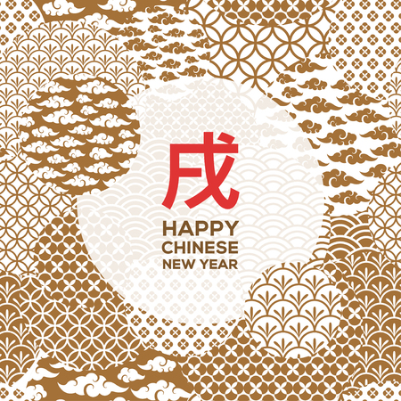 Chinese New Year card with gold geometric ornate shapes
