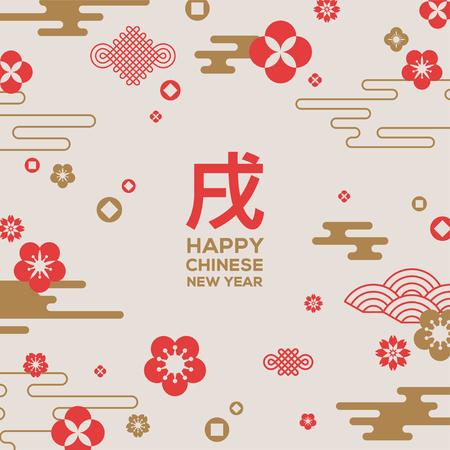 伝統的なアジアのパターン、東洋の花と雲  イラスト・ベクター素材