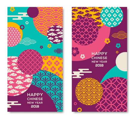 Vertical Banners Set with 2018 Chinese New Year Elements. Vector illustration. Asian Clouds and Patterns in Modern Style, geometric ornate shapes