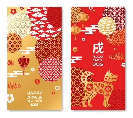 Chinese New Year Banners Set with Patterns in Red Ilustracja