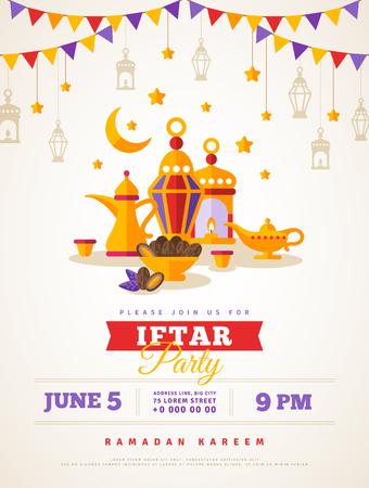 开斋饭派对庆祝概念传单。矢量插图。蜜枣,灯笼和阿拉伯咖啡杯。伊斯兰圣月,斋月卡里姆。字体模板的文本