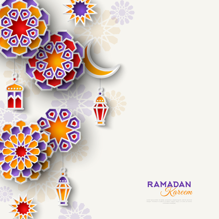 Ramadan Kareem vertical border Vector illustration with lanterns, moon and flowers. Çizim