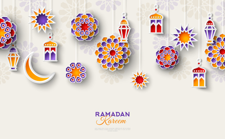 Islamitische geometrische decoratie