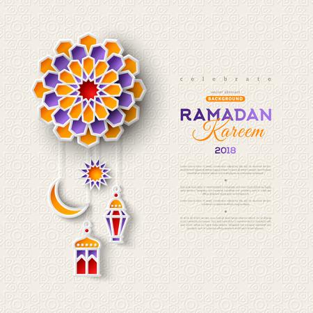 Islamic lanterns, star and moon  イラスト・ベクター素材