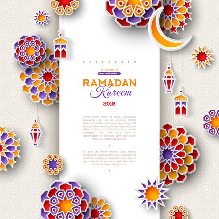 Banner vertical de Ramadán Kareem Ilustración de vector