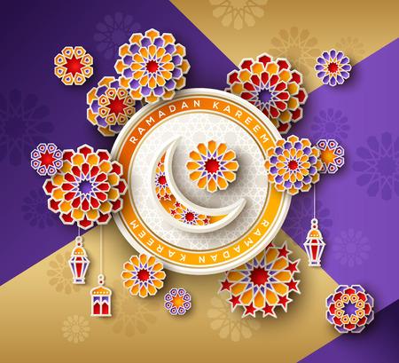 Ramadan Kareem circle fram Stock Illustratie