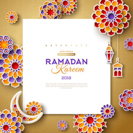 Ramadan Kareem square frame Stock Illustratie