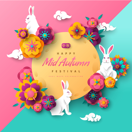 Mid autumn banner with rabbits Çizim