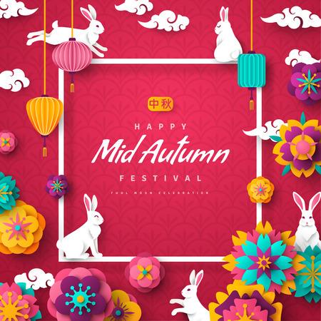Białe króliki z wycinanymi papierem chińskimi chmurami i kwiatami na różowym tle na festiwal Chuseok. Tłumaczenie hieroglifów to połowa jesieni. Kwadratowa ramka z miejscem na tekst. Ilustracji wektorowych. Ilustracje wektorowe