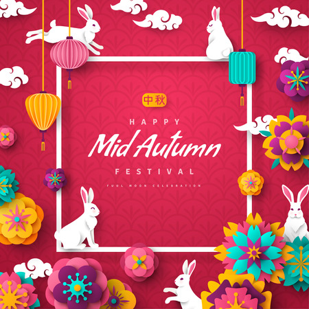 White rabbits with paper cut chinese clouds and flowers on pink background for Chuseok festival. Hieroglyph translation is Mid autumn. Square frame with place for text. Vector illustration.