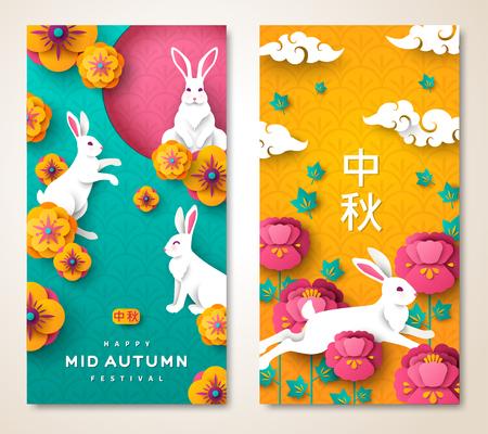Dwustronny plakat festiwalu Chuseok z wyciętym z papieru księżycem, królikami i kwiatami. Tłumaczenie hieroglifów to połowa jesieni. Ilustracji wektorowych.