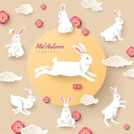Mid autumn rabbits