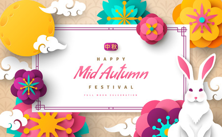 Mid autumn bright banner
