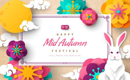 Banner luminoso di metà autunno