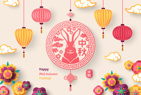 Emblème avec lapin et fleurs