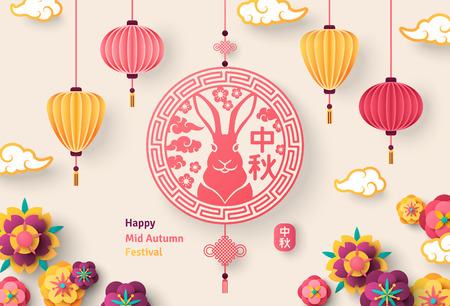 Emblema con coniglio e fiori