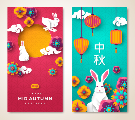 Chuseok festival two sides poster