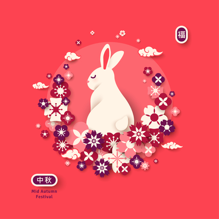 White cute rabbit with blooming sakura for Chuseok festival on pink background. Hieroglyph translation below is Mid Autumn. Hieroglyph above is fortune, blessing. Place for text. Vector illustration. Ilustração