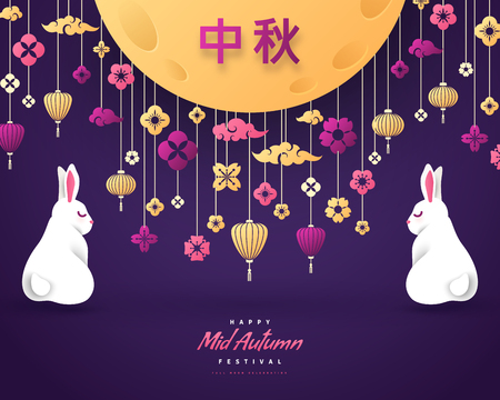 White rabbits with floral chinese garlands and lanterns on blue background for Chuseok festival. Hieroglyph translation is Mid Autumn. Full moon frame with place for text. Vector illustration.