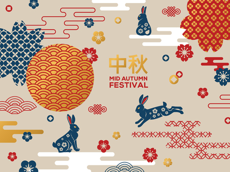 Chuseok festival card with color geometric ornate shapes and paper cut rabbits. Hieroglyph translation is Mid Autumn. Full moon with gold pattern. Place for text. Vector illustration.