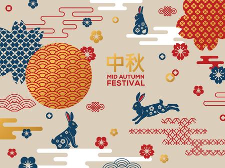 Karta festiwalu Chuseok z kolorowymi geometrycznymi ozdobnymi kształtami i królikami wycinanymi z papieru. Tłumaczenie hieroglifów to Środkowa jesień. Księżyc w pełni ze złotym wzorem. Miejsce na tekst. Ilustracji wektorowych. Ilustracje wektorowe