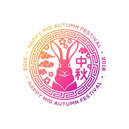 Floral Emblem Mid Autumn