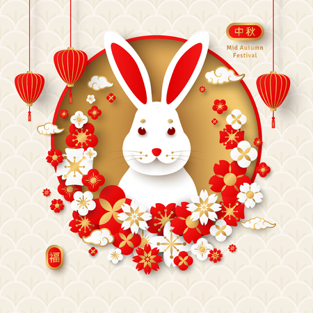 White cute rabbit head with red and gold flowers for Chuseok festival. Hieroglyph translation above is Mid Autumn. Hieroglyph below is fortune, blessing. Place for text. Vector illustration. Ilustração