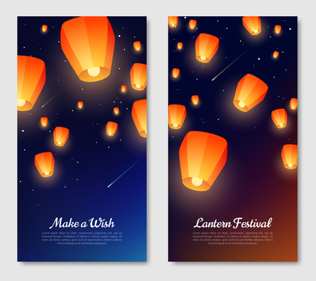 Vertical banners with orange paper lanterns floating at night in starry sky. Vector illustration. Traditional greeting cards design for Chinese New Year or Mid Autumn Festival. Vettoriali