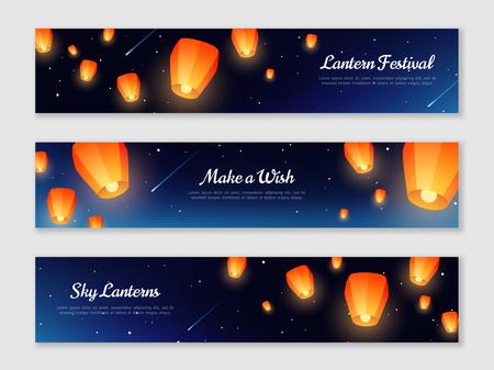 Poziome banery z pomarańczowymi papierowymi lampionami unoszącymi się na nocnym niebie. Ilustracji wektorowych. Tradycyjne elementy projektu na chiński nowy rok lub święto połowy jesieni.