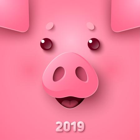 Twarz świni na chiński nowy rok