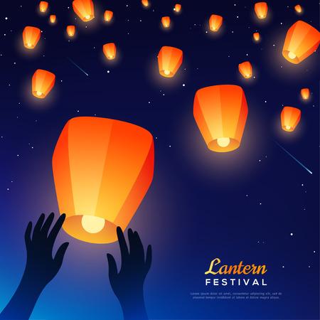 Manos soltando linternas en el cielo nocturno. Ilustración de vector. Fondo tradicional para el año nuevo chino o tarjetas de felicitación del Festival del Medio Otoño.