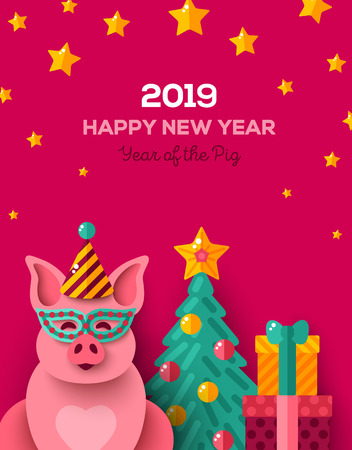 Cheerful pig in carnival mask Illustration