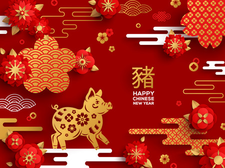 red banner for chinese new year stock vector 110674240