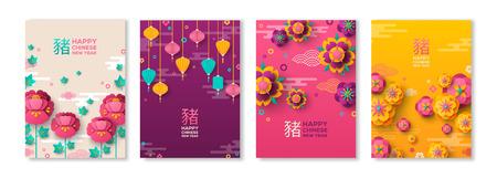 Ensemble d'affiches pour le nouvel an chinois