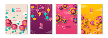 Posters Set for Chinese New Year Archivio Fotografico - 112593869