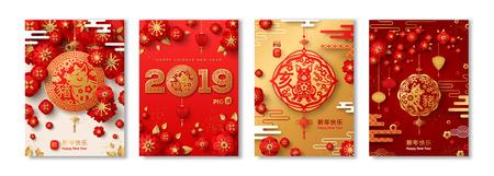 Carteles Set 2019 Año Nuevo Chino