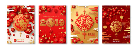 Posters Set 2019 Chinese New Year Standard-Bild - 112593928