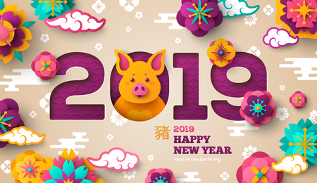 Paper Cut Chinese New Year Pig