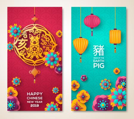 Cards for Chinese New Year Illusztráció