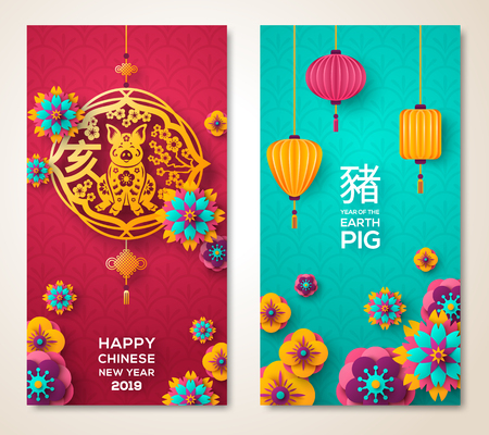 Cards for Chinese New Year Illustration