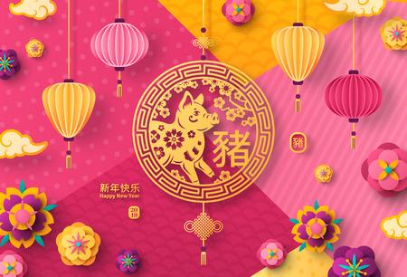 Chinese Card with Paper cut Emblem Ilustração