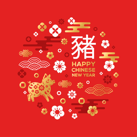 Chinese New Year circle concept Vectores