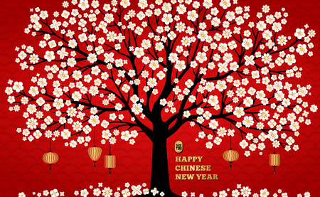 Cherry blossom background with white sakura tree and asian lanterns on red for Chinese New Year design. Vector illustration. Hieroglyph translation - blessing, good luck. Stock Illustratie