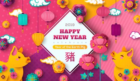 Chiński Nowy Rok Ramki Year